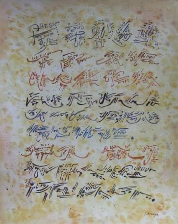 Sloneczna sonata VII, 2000