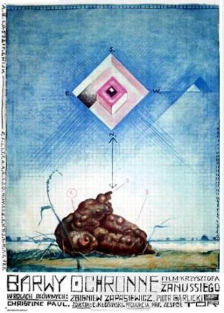 Barwy ochronne, 1997 r.