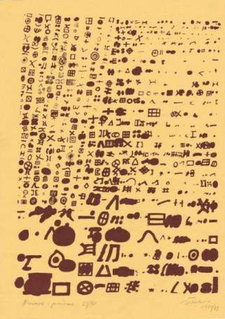 Pionowe ipoziome, 1981/93