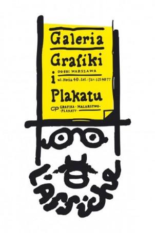 Galeria Grafiki iPlakatu, 1996 r.