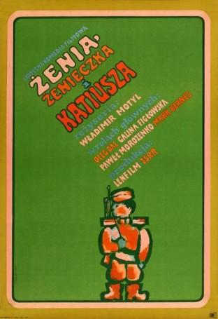 Zenia, Zenieczka iKatiusza, 1968