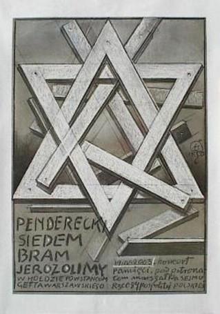 Siedem bram Jerozolimy, 2003 r.
