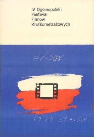 IV Ogólnopolski Festiwal Filmów Krótkometrażowych