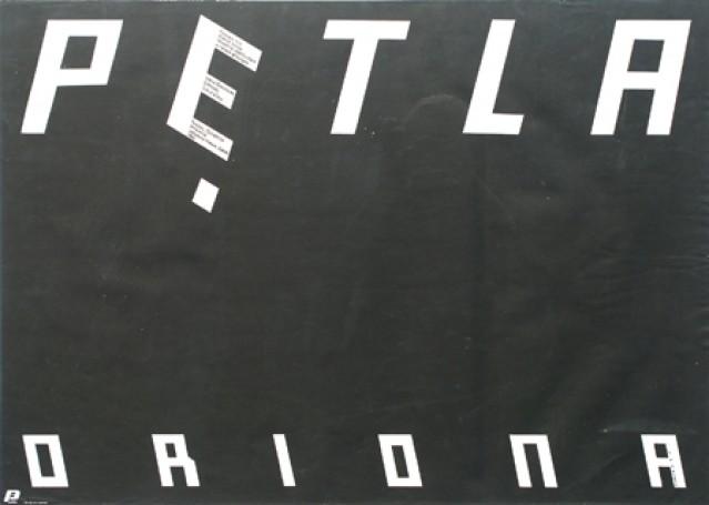 Pętla Oriona, 1980 r.