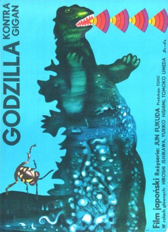 Godzilla on Monster Island, 1977