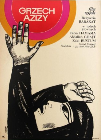 Azizy's Sin, 1970