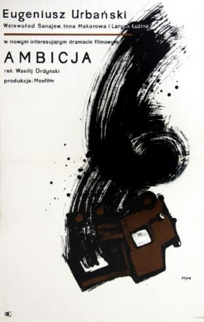Ambicja, 1969 r.
