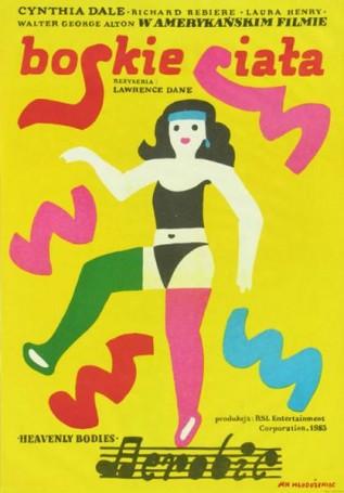 Boskie ciała, 1981 r., reż. Lawrence Dane