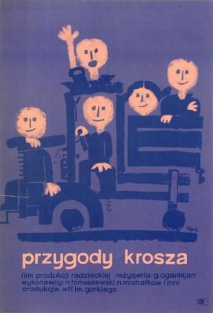Przygody Krosza, 1962 r.