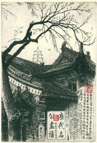 Xi'an (List zChin III), 2011 r.