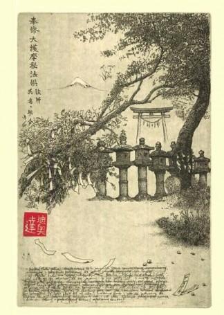 Torii (List zJaponii VI), 2010 r.