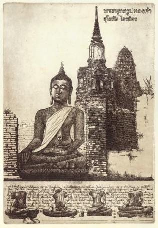Ajutthaja (List zTajlandii), 2012 r.