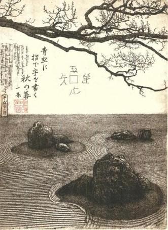 Zen, (List zJaponii II), 2009 r.