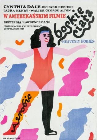 Boskie ciała, 1981 r.