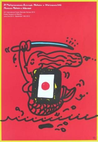 23 międzynarodowe biennale plakatu wWarszawie 2012, wystawowy, biennale plakatu