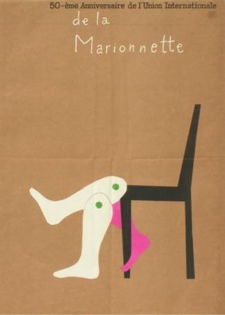 De la Marionette, 1978 r.