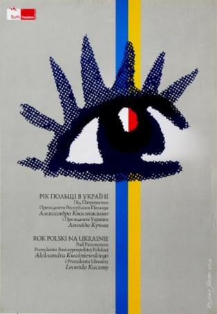 Rok polski na Ukrainie, 2004 r.