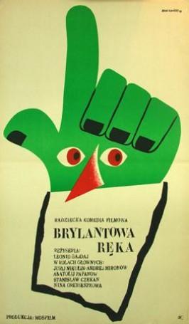 Brylantowa ręka, 1967 r.
