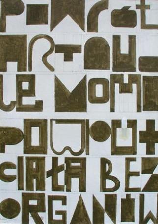 Powrót Artaud Le Momo. Powrót ciała bez organów, 2006