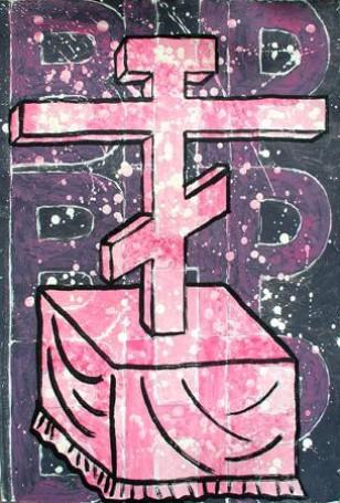 BHP, 2008 r.