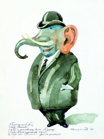 Trąbalski The Elephant, 1995