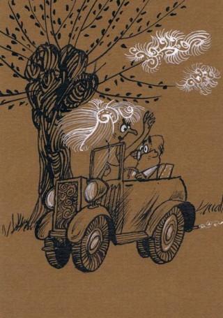 Untitled (Ride), illustration
