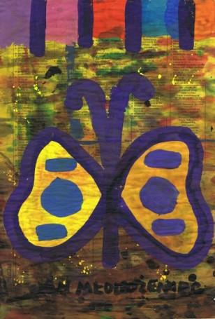 Bez tytułu (Motyl)