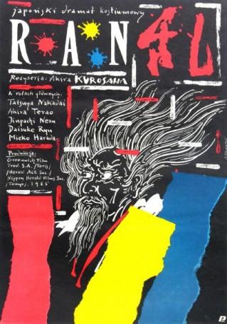 Ran, 1988 r.