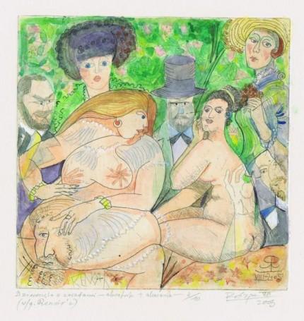 Dziewczęta zzasadami, 2005 r., Leszek Rózga