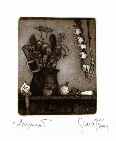 Arsenał, 2004 r.
