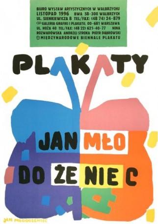 Jan Młodożeniec -Plakaty, 1996 r.