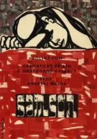 Samson, S. Sulek, 1962 r.