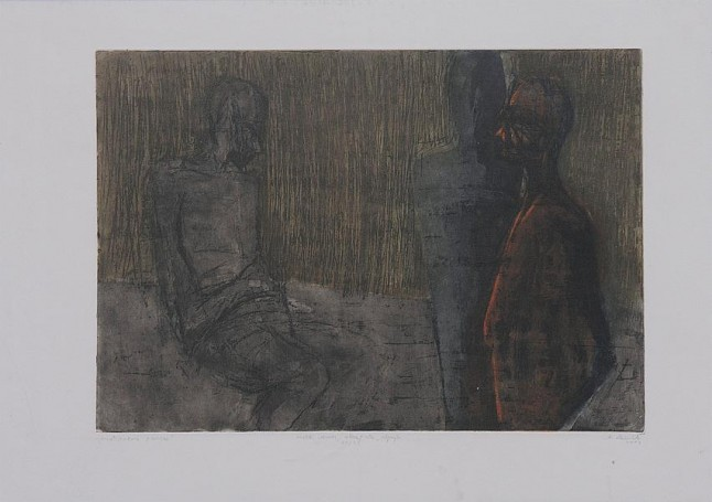 Współistnienie pierwsze, 2004