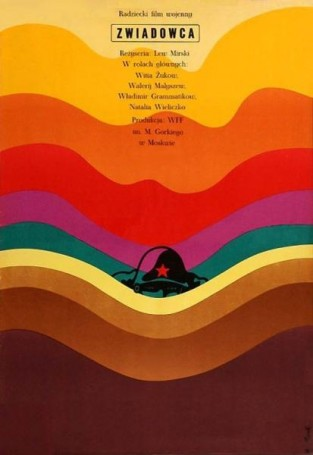 Zwiadowca, 1969 r.