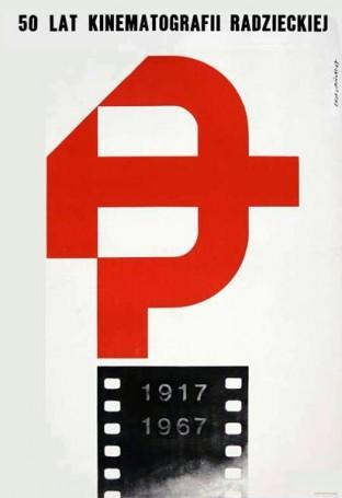 50 Lat Kinematografii Radzieckiej, 1967 r.