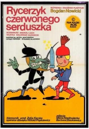 Rycerzyk czerwonego serduszka, 1982