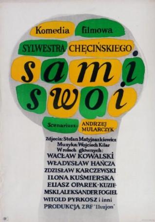 Sami swoi, 1967