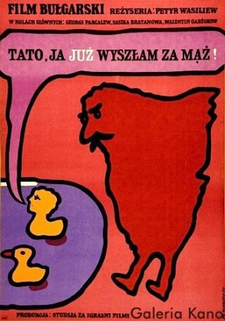 Tato, ja już wyszłam za mąż!, 1977 r.