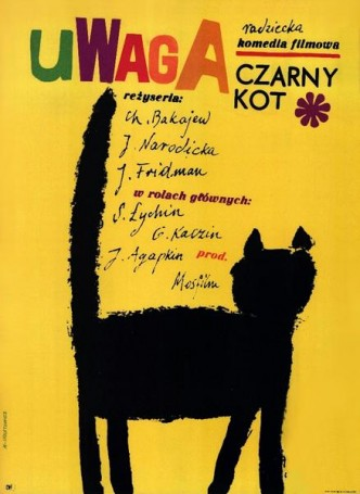 Uwaga czarny kot, 1966 r., Maria Mucha Ihnatowicz