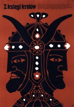 Z księgi królów, 1973 r.