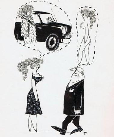 Mirosław Pokora, Rys. 16, ilustracja dla Wyd. 'Wiedza Powszechna', 100 Pomysłów Na Prezent 500 -2000 zł