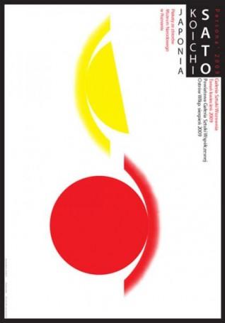 Japonia. Koichi Sato Persona 2009