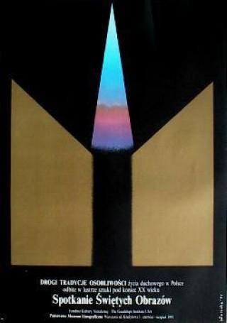 Spotkanie świętych obrazów, 1991 r.