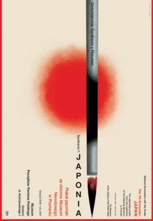 Gnieźnienskie Spotkania zPlakatem. Spotkanie 7: Japonia, 2006 r.