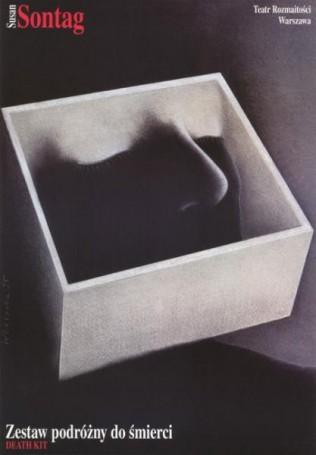 Death kit, 1995
