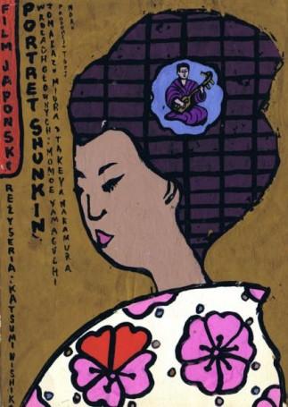 Portret Shunkin (projekt plakatu)