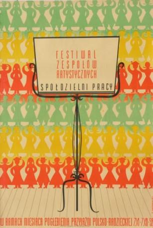 Festiwal Zespołów Artystycznych Spółdzielni Pracy, 1952 r.