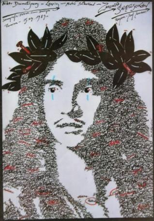 Zmowa Świętoszków, 1984 r., Michaił Bułhakow