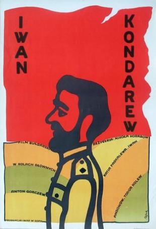 Iwan Kondarew, 1974 r.