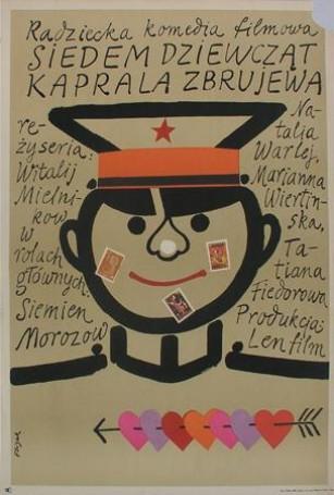 Siedem dziewcząt kaprala Zbrujewa, 1971